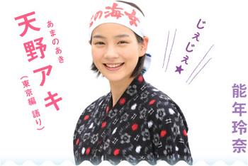 h4_aki.jpg